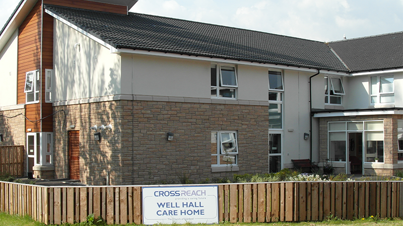 Well Hall care home from outside